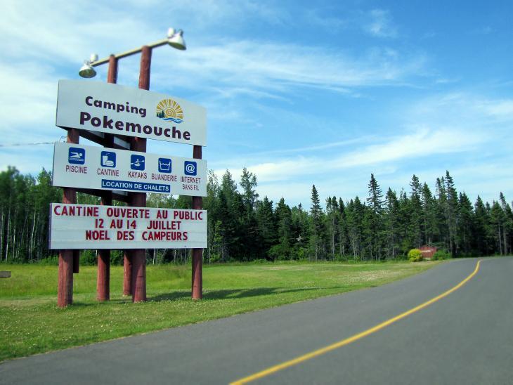 L'entrée du Camping Pokemouche